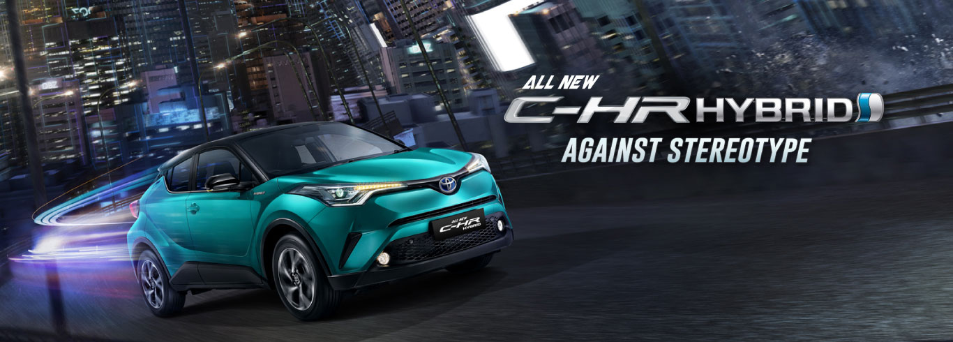 CHR Hybrid